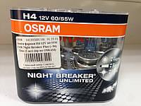 Лампа фарная H4 12V 60/55W P43t Night Breaker Plus (+90) Duo (2 шт) (пр-во OSRAM)