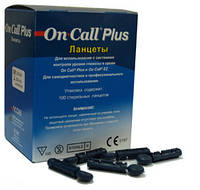 Ланцеты On Call Plus 100 шт.