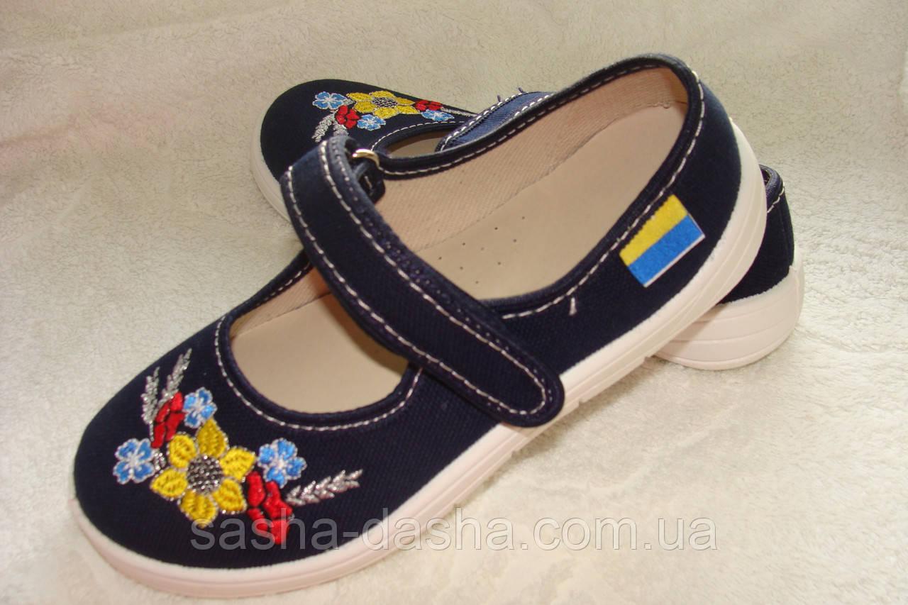 Недорогие магазины обуви волгоград