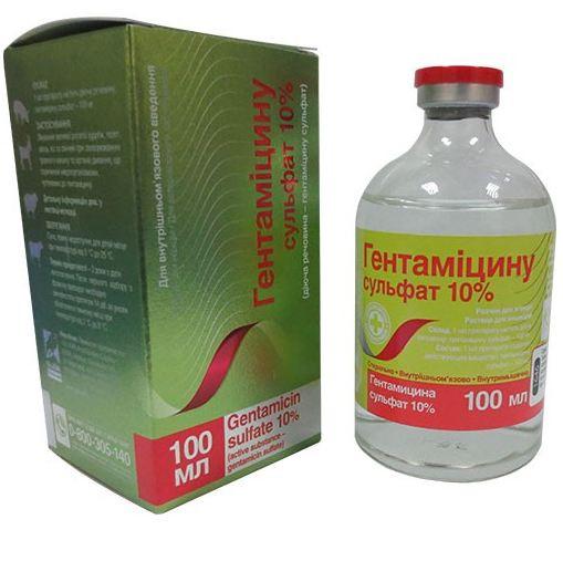 Гентамицин - 10%, 100мл - «ВЕТАПТЕКА» в Виннице