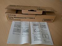 Ремкомплект Ricoh type 7000G оригинал (07182)