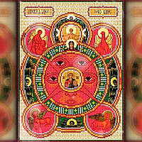 Алмазная мозаика TWD Религия-13 30x40 TWD60013