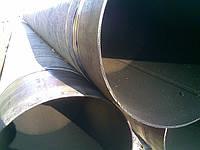 Труба дм.820х8-9мм.ГОСТ10704,8732 с изоляцией внутри, снаружи весьма усиленный тип ВУС
