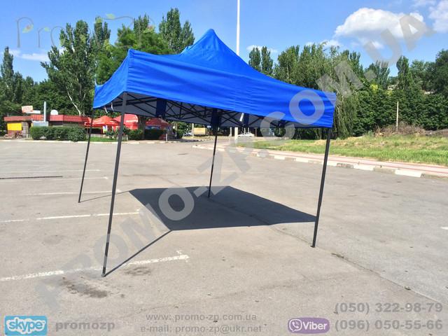 Регулировка высота раздвижного шатра. Купить раздвижной шатер в Киеве с доставкой.