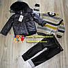 Комплект: куртка на флисе+свитер вязанный+брюки утепленные