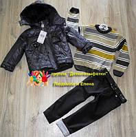 Комплект теплый: куртка на флисе+свитер вязанный+брюки утепленные