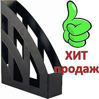 """Лоток для документов вертикальный """"Бюджет"""", черный D4006-01"""