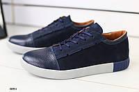 Мужские спортивные туфли, комбинированные натуральная кожа и нубук, синие, на шнурках