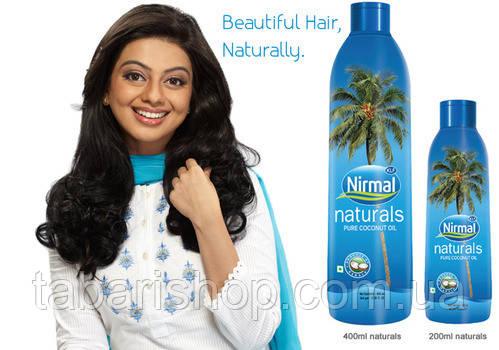 Натуральное косметическое кокосовое масло «KLF NIRMAL»