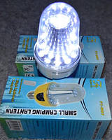 АКЦИЯ! LED лампа со встроенным аккумулятором 12ч