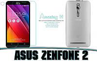 "Защитное стекло для Asus Zenfone 2 (5.5"") - HPG Tempered glass 0.3 mm"