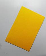 Фетр 3 мм., цвет - желтый.