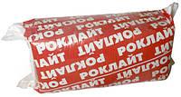 Утеплитель Технониколь Роклайт Лайт, Толщина 100 мм , в упаковке 2,88 м2