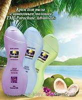 Лосьоны для тела с кокосовым молоком Parachute Advansed