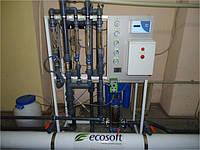 Технология очистки питьевой воды на предприятии «Варуна Плюс»