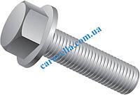 Высокопрочный болт с буртиком DIN 6921 с шестигранной головкой и полной резьбой