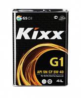 Масло моторное синтетика Kixx (кикс) G1 5W40  4л