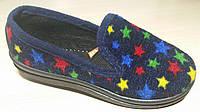 Тапочки детские обувь детская оптом в украине, фото 1