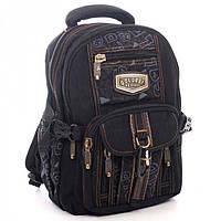 Рюкзак для детей Goldbe арт. B797Black