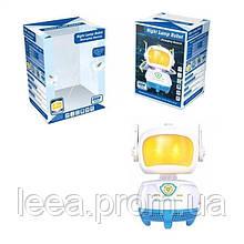🔝 Антимоскитная лампа, уничтожитель насекомых, Robot Mosquito lamp, лампа от комаров