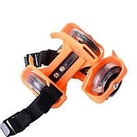 🔝 Ролики на кроссовки на пятку Small whirlwind pulley - Оранжевые, сверкающие ролики   🎁%🚚