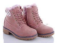 Ботинки детские Clibee HD159 pink (26-31) - купить оптом на 7км в одессе