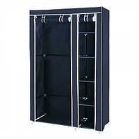 🔝 Портативный тканевый шкаф-органайзер для одежды на 2 секции, цвет тёмно-синий, с доставкой по Киеву и Украине | 🎁%🚚