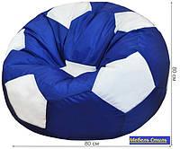 Пуф-мешок Мяч БМО6 сине-белый 80х80