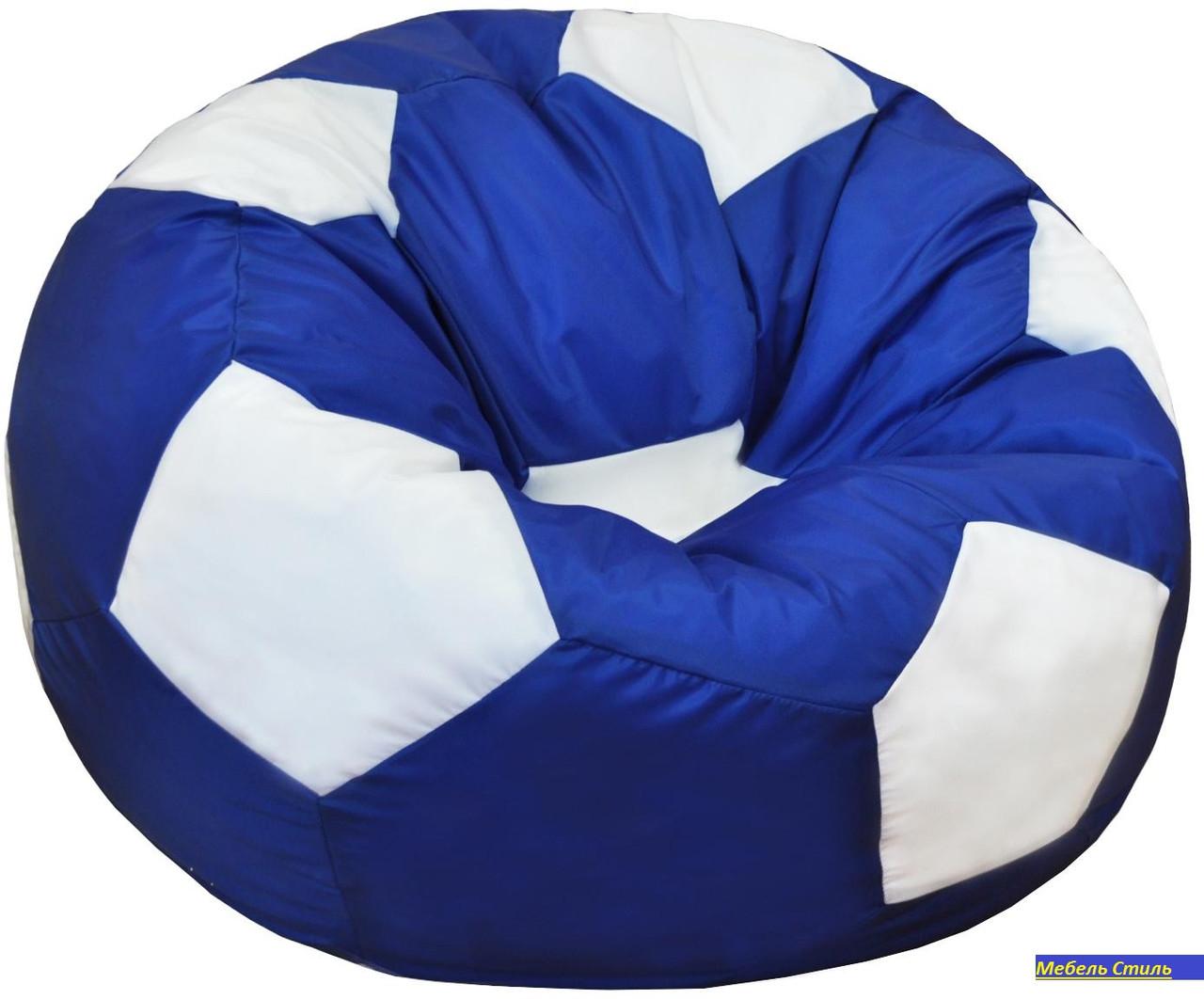 Пуф-мешок Мяч БМО6 сине-белый 110х110 см
