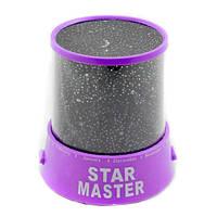 🔝 Зоряне небо проектор, нічник-проектор,Star Master, Старий Майстер, Фіолетовий | 🎁%🚚