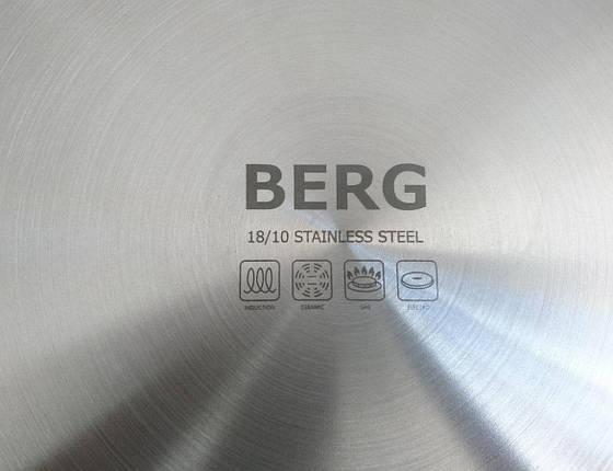 Кастрюля индукционная низкая 5 л 24х11см Berg, фото 2
