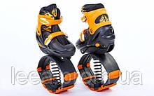 🔝 Прыгающие ботинки, джамперы для фитнеса, Kangoo Jumps, размер 39-42