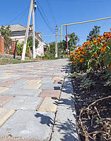 Тротуарна плитка власного виробництва.