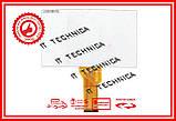 Матриця 165x100mm 50pin 800x480 HY7D-24LED Шлейф 80мм, фото 2