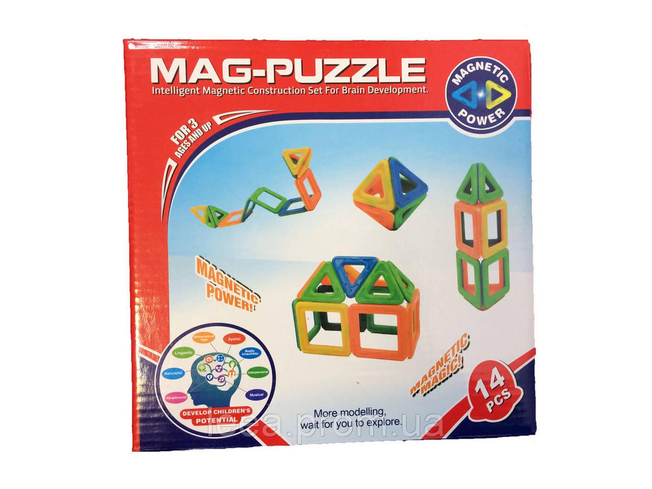 🔝 Детский магнитный конструктор, Mag-Puzzle, развивающий, 14 деталей   🎁%🚚