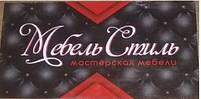 Пуф-мешок Мяч БМО6  бело-красный 110х110 см., фото 2