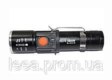 🔝Компактный ручной светодиодный аккумуляторный usb лед фонарик для рыбалки X-Balog BL-616