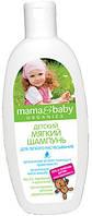 """""""Mama&Baby"""" шампунь мягкий для легкого расчесывания 300 мл"""