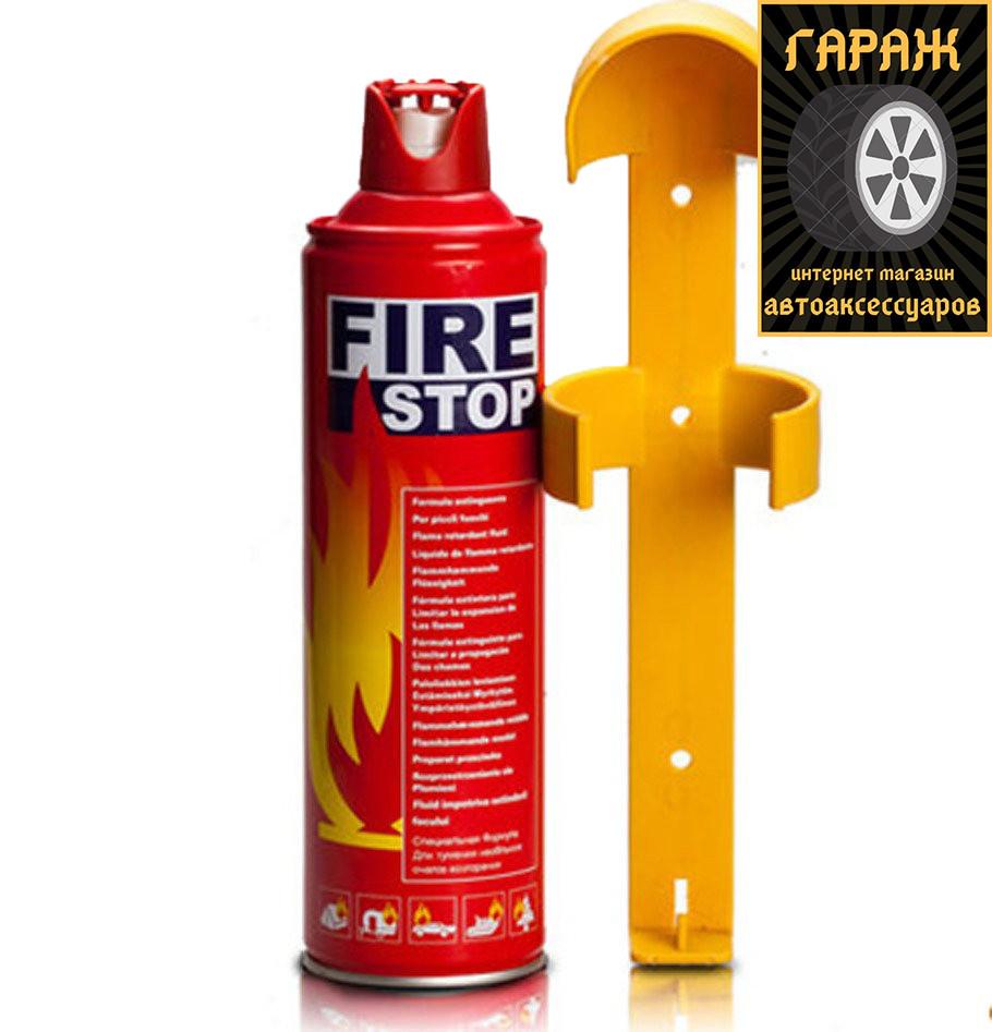 Вогнегасник вуглекислотний FIRE STOP 0,5Л