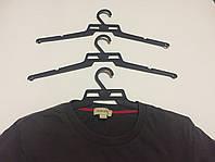 Вешалка плечики  для блузок и футболок 41 см. (200шт.)