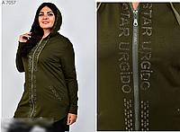 Удлиненная кофта с отделкой стразами, с  54-56 размер, фото 1