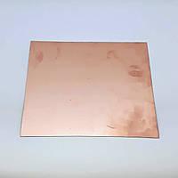 Склотекстоліт фольгований двосторонній 200х200 товщина 0,7 мм, фото 1