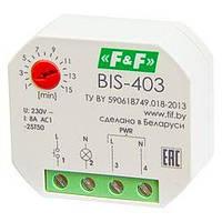 Реле импульсное BIS-403 10А бистабильное F&F