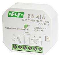 Реле импульсное BIS-416 2х8А F&F