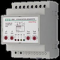 Ограничитель мощности OM-1 однофазный 3-30 кВт F&F