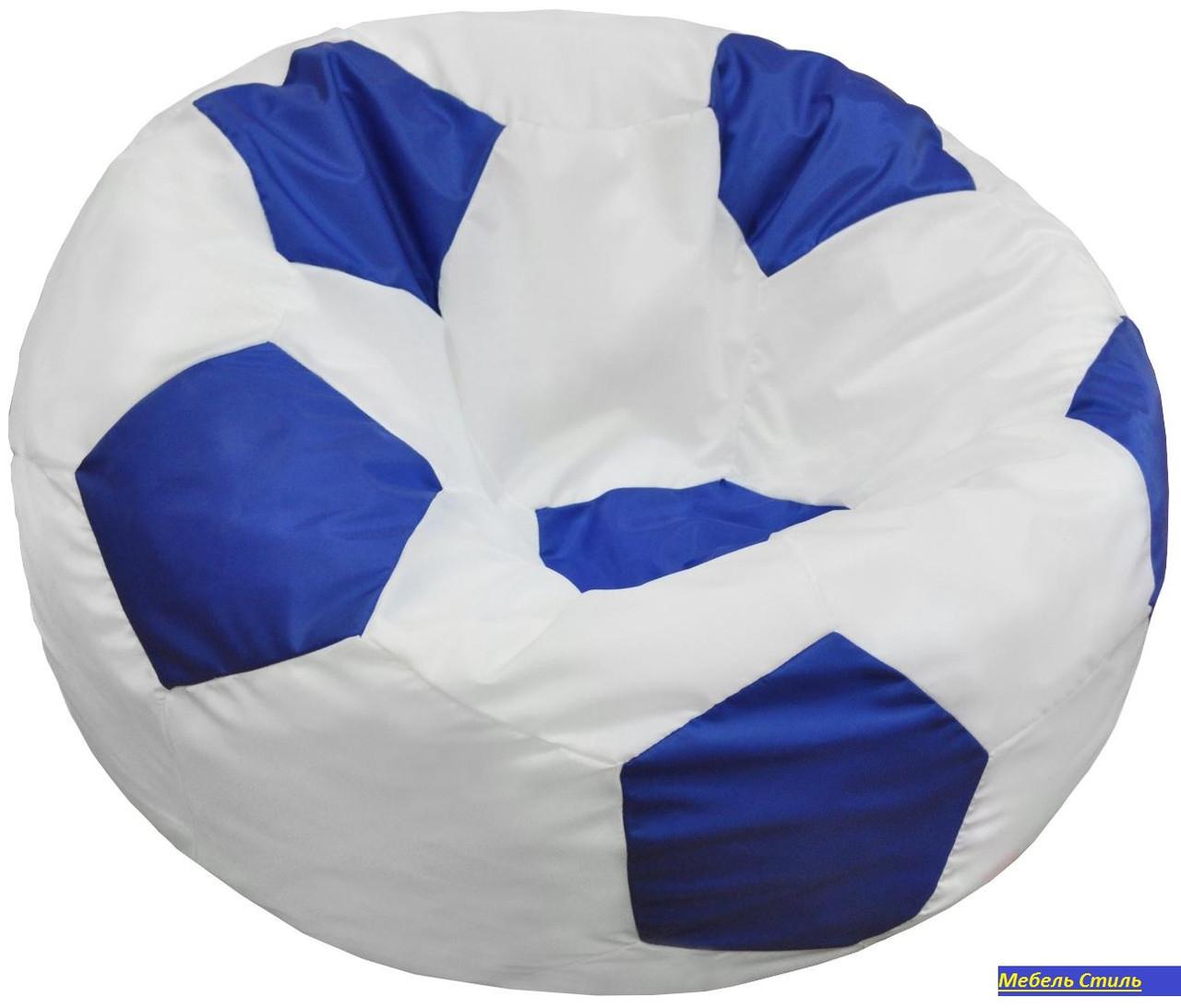 Пуф-мешок Мяч БМО6  бело-синий 110х110 см.