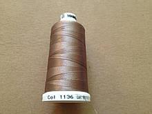Нитки для машинной вышивки   Madeira Classic №40.  цвет 1136 ( ТЁМНЫЙ БЕЖ ).  1000 м