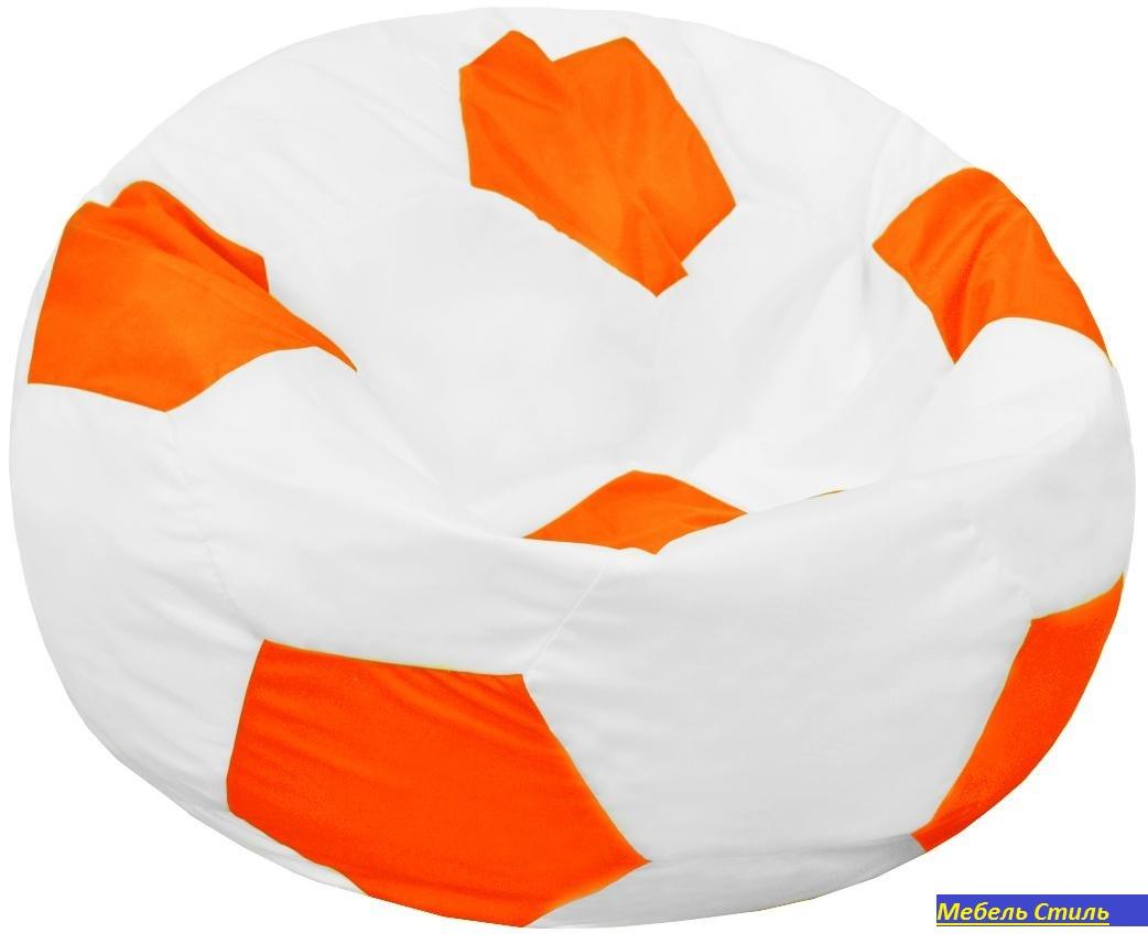 Пуф-мешок Мяч БМО6  бело-оранжевый 110х110 см.