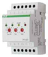 Автоматический переключатель фаз PF-441 380В 16А 4S F&F