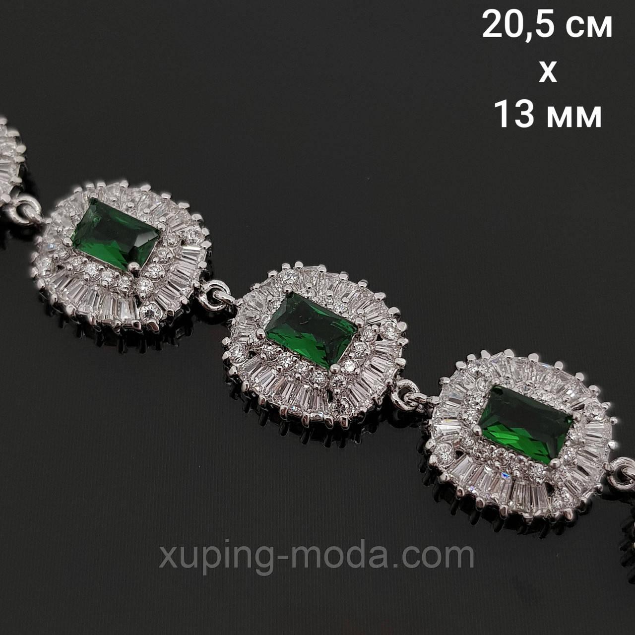 Шикарный элегантный браслет